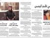 Jemenski časopis-intervju-27jan2010-2