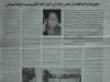 Jemenski časopis-10feb-2011