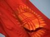 Zastava Kirgizije