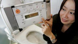 Japonski WC