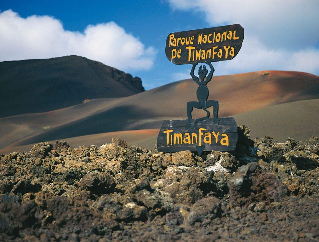 LANZAROTE - nacionalni park Timanfaya