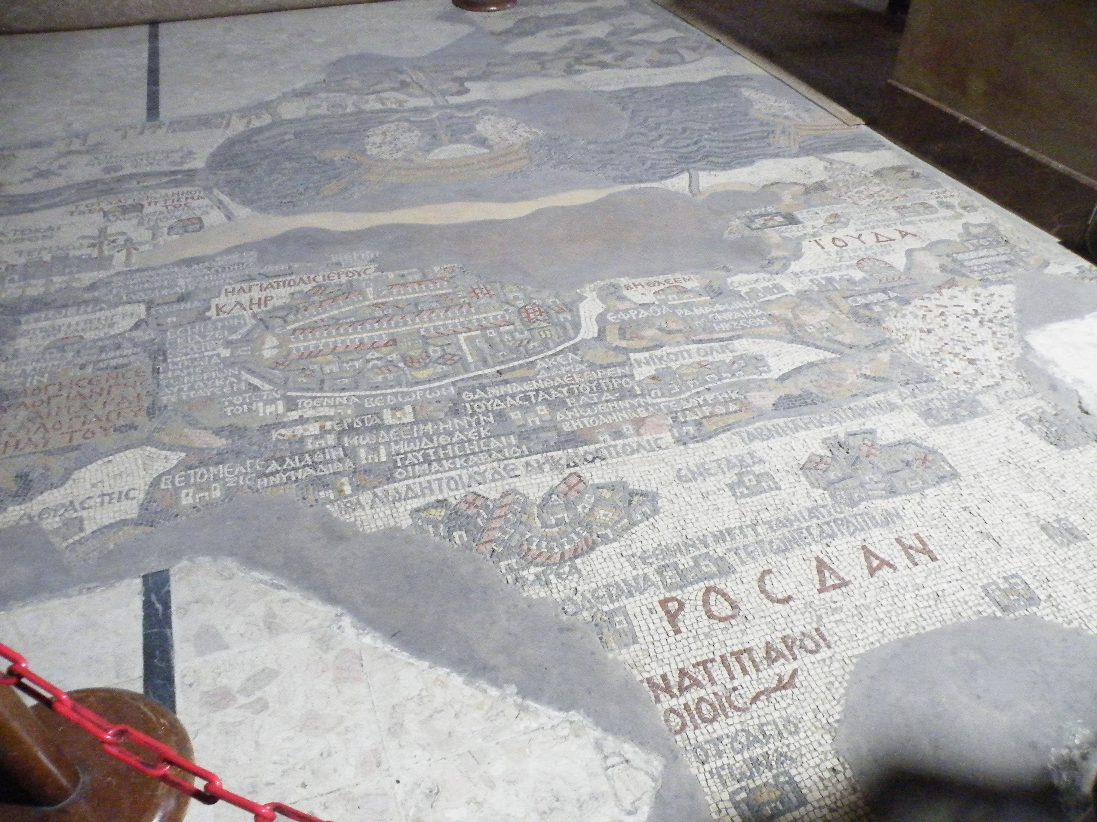 12 - Madaba, zemljevid Svete dežele (mozaik)