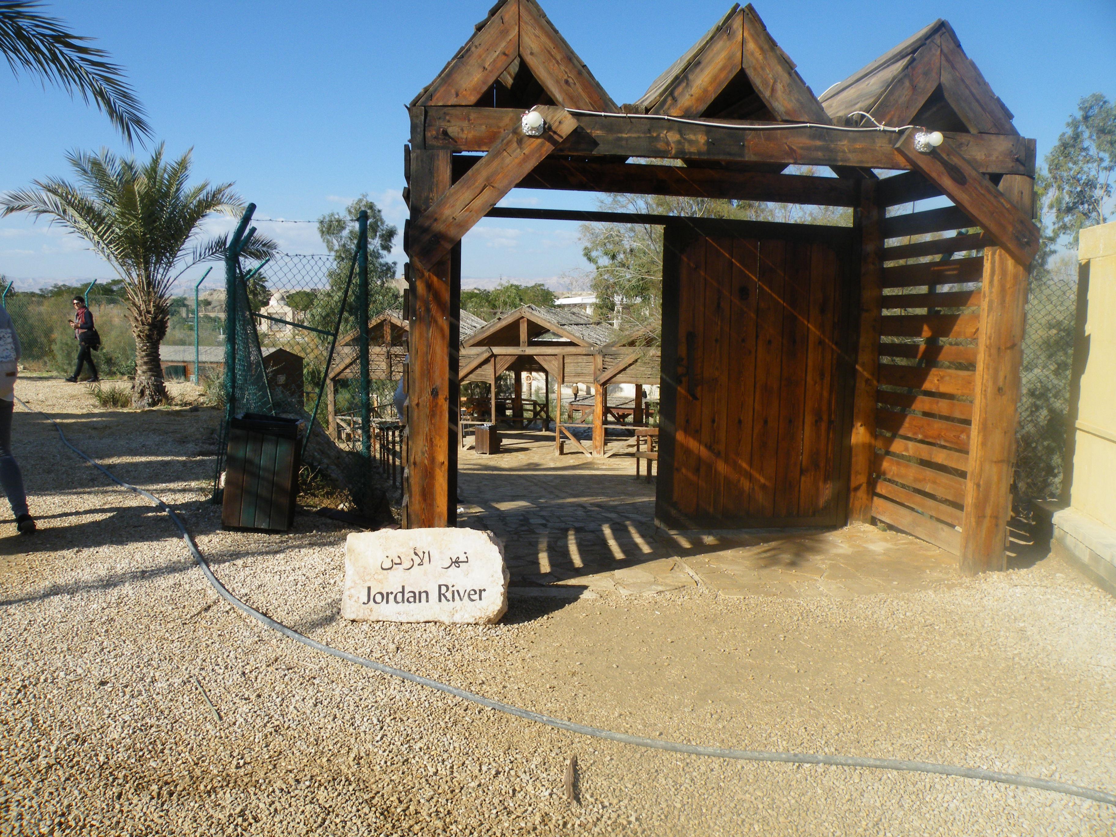 6 - Krstni kraj ob reki Jordan