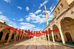 Vzhodna Turčija