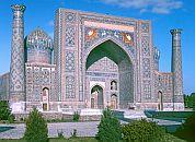 Centralna Azija-Samarkand