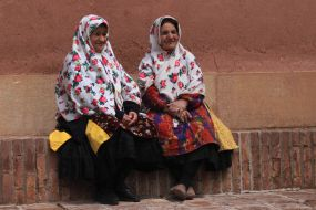 Iranske ženske