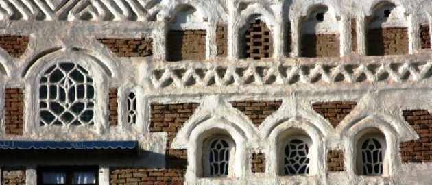 Jemen-Sananska hiša