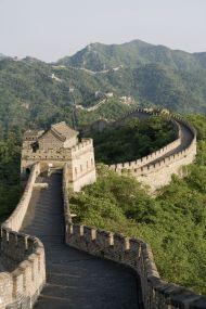 Kitajska - Kitajski zid