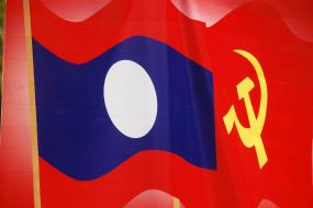Laos - simboli