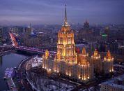 Ukrajina - Hotel Ukrajina, Kijev