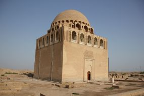 Turkmenistan-Mavzolej sultana Sanjarja v Mervu