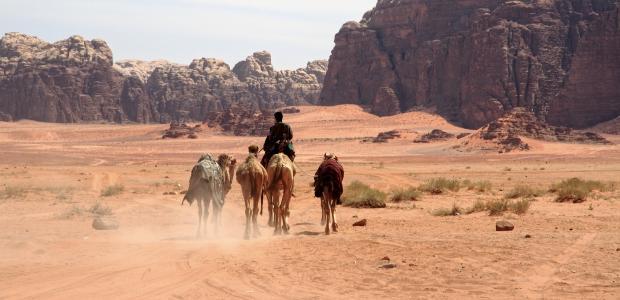 Bližnji vzhod in Egipt potovanje