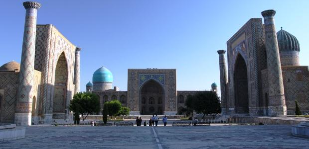 Centralna Azija in njena arhitektura