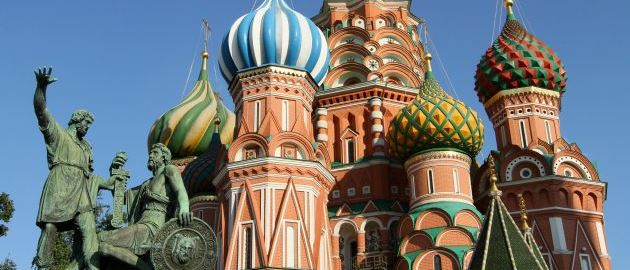 Rusija-Moskva