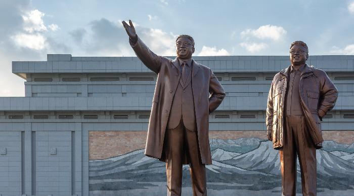 S Koreja 1