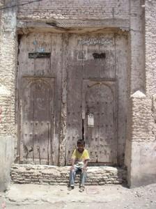 Jemenska vrata