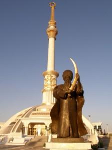 kip 225x300 - Svilena cesta 1.del (Turkmenistan)