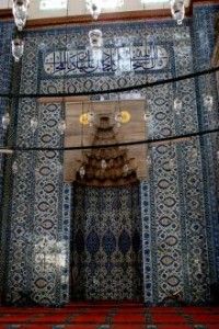 Molilna nisa ki oznacuje smer molitve proti Meki