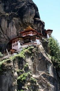 Butan-Tigrovo_gnezdo