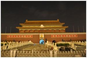 Kitajska, Peking