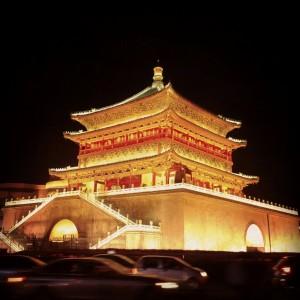 Svilena cesta-Kitajska in stolp z bobnom v Xianu