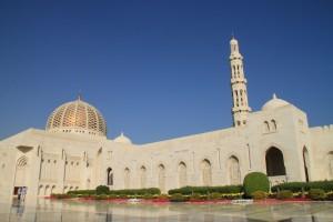 Sultanova palača Qaboos v Muskatu