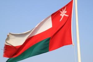 Zastava Sultanata Oman