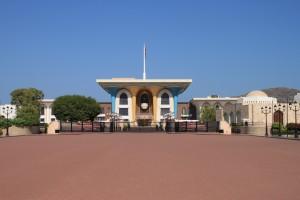Sultanova palača v starem Muškatu