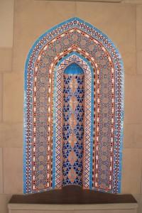 Detajli sultanove mošeje