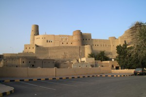 Unescova trdnjava Bahla