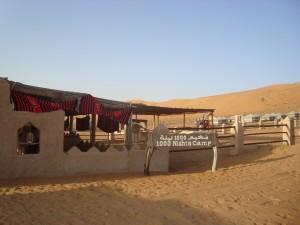 Oman - puščavski kamp