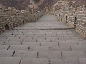 Kitajska - Veliki kitajski zid