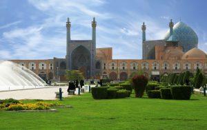 Iran manjša 300x189 - Vtisi iz poletnih potovanj